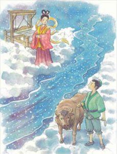 織女と牽牛