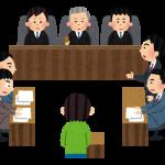 情状証人とは裁判にどんな意味がある?誰でもなれるのか