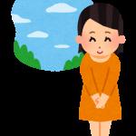 「こんにちは」の意味・語源・由来とは?こんにちわとどちらが正しい?