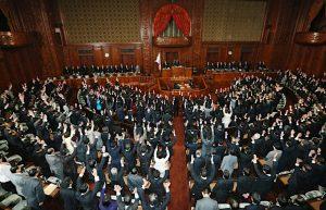 衆議院解散