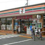日本におけるコンビニの歴史とは?日本初の24時間営業コンビニは?