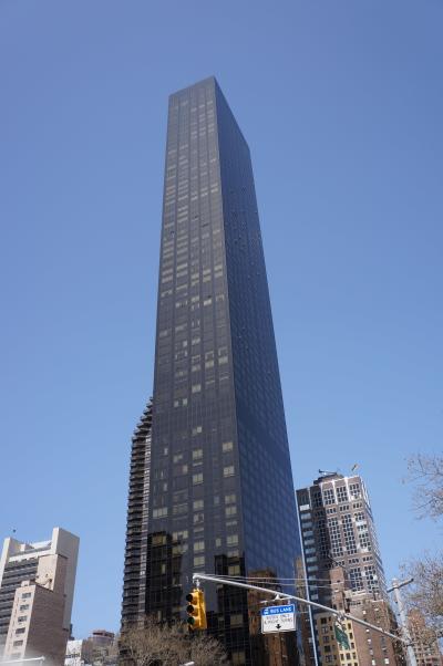 トランプ・ワールド・タワー