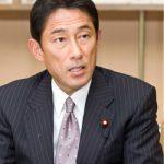 岸田文雄外務大臣の経歴や裕子夫人・息子のことについて