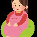 絶対妊娠する方法・必ず妊娠出来る方法とは・・・?